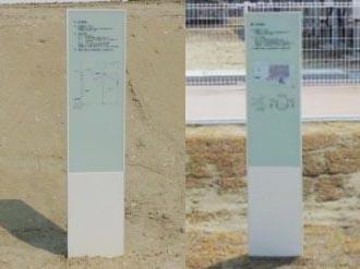 ステンレス(SUS)自立説明サイン:表示面ガラス+透明インクジェット