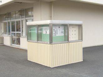 東山田中学屋外掲示板(2)